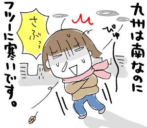 080102_kisei