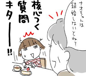 080103_kisei