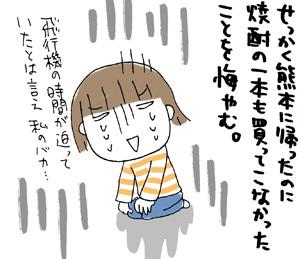 080104_kisei