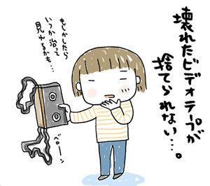 Hitokoma_050208