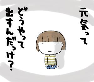081123_2