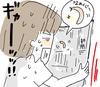 Hitokoma_0630